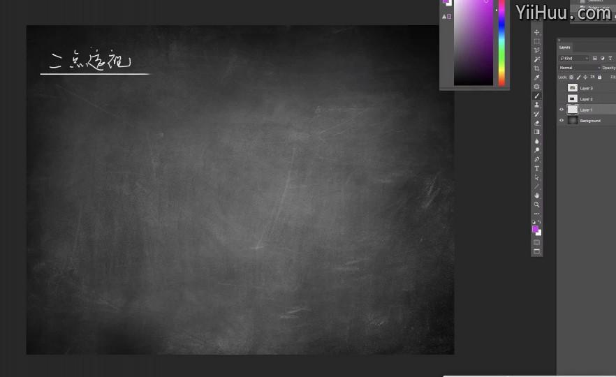 课时4:如何画出闹心的透视——二点透视