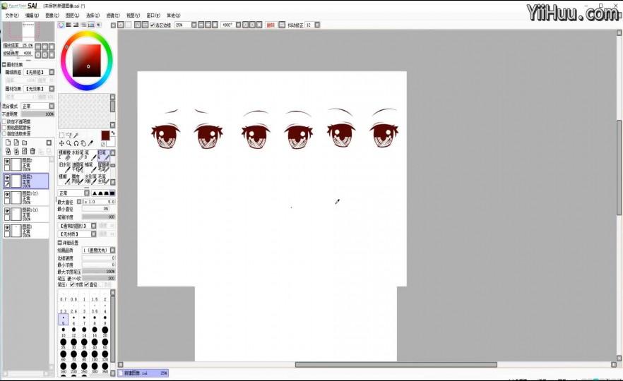课时6:眼睛(中)
