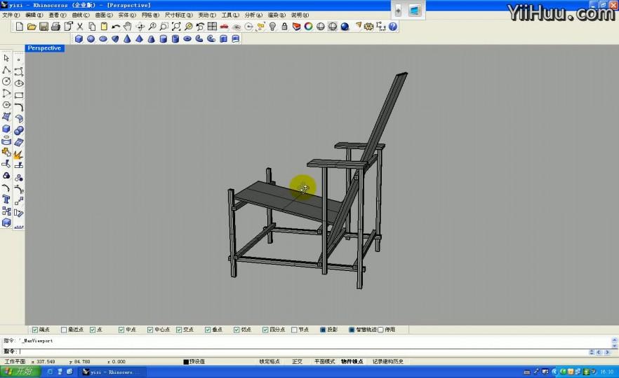 课时3:建模实例