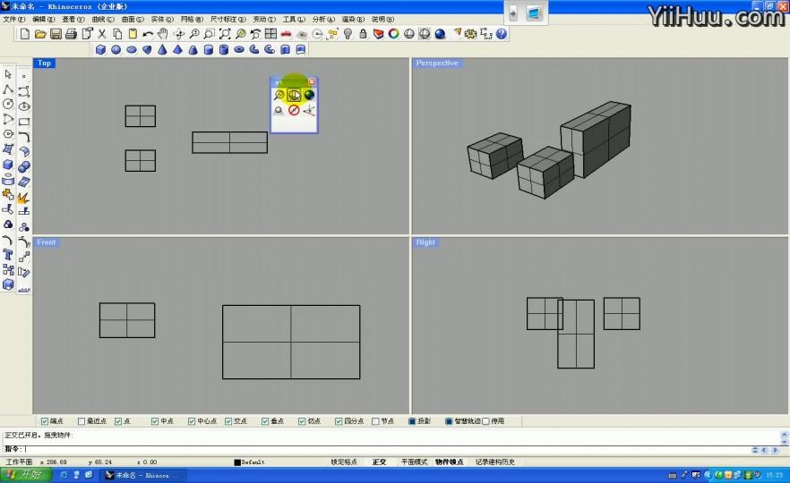 课时2:旋转及多种缩放形式的运用