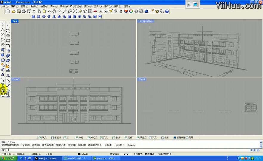 课时11:建筑建模实例之 建筑墙体及门窗的制作