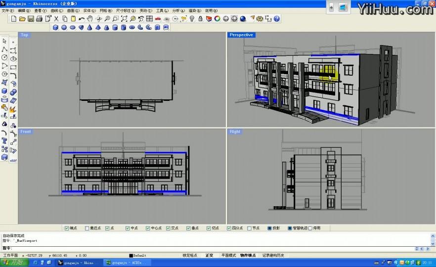 课时13:建筑建模实例之四 完善整个建筑