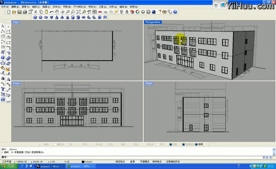 课时12:建筑建模实例之三 阳台及其他外墙结构的制作
