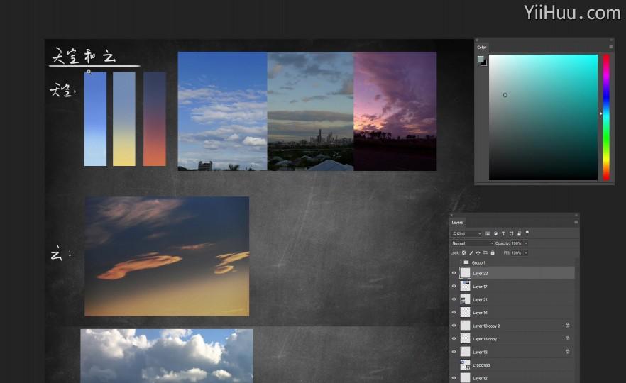 课时40:天空云
