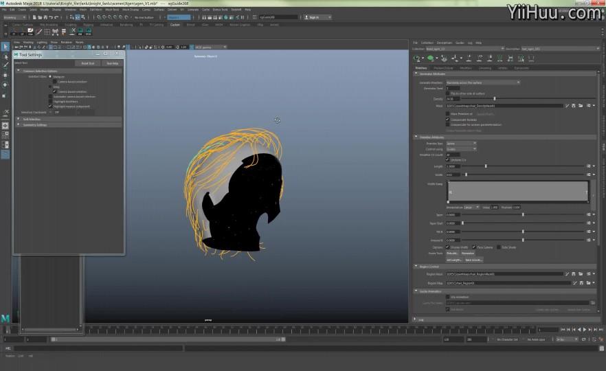 课时42:Xgen发型制作-下