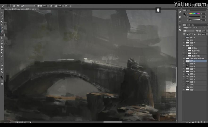 课时31:刻画桥梁和山体