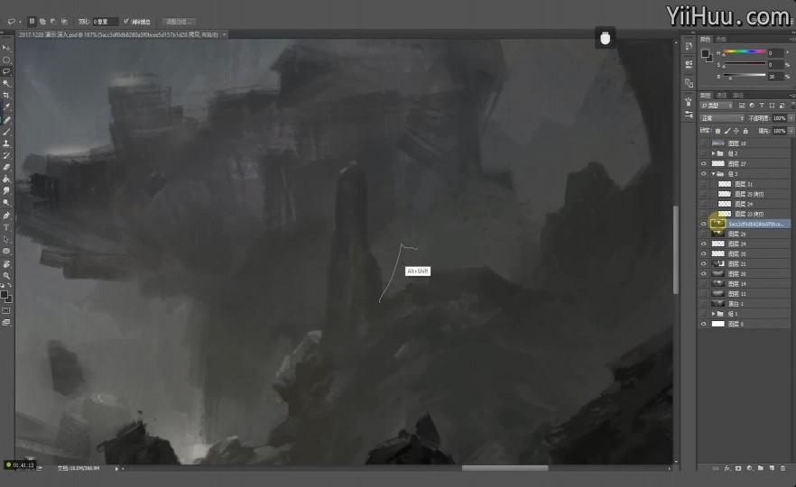 课时32:刻画山体和岩石(1)