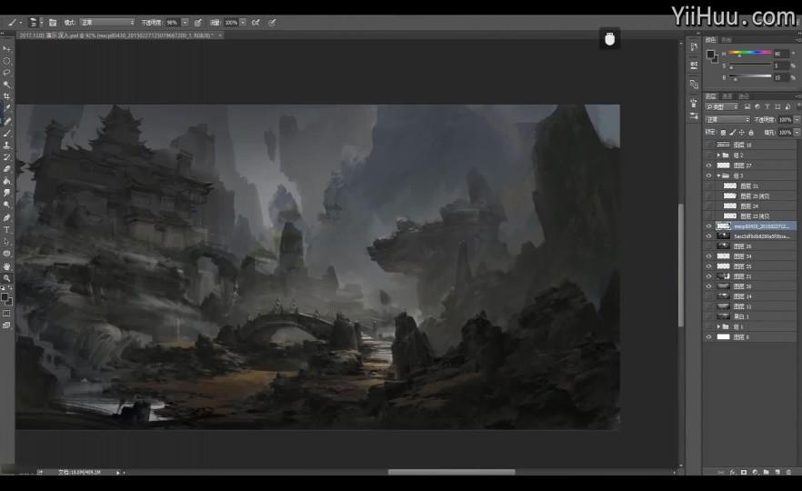 课时33:刻画山体和岩石(2)