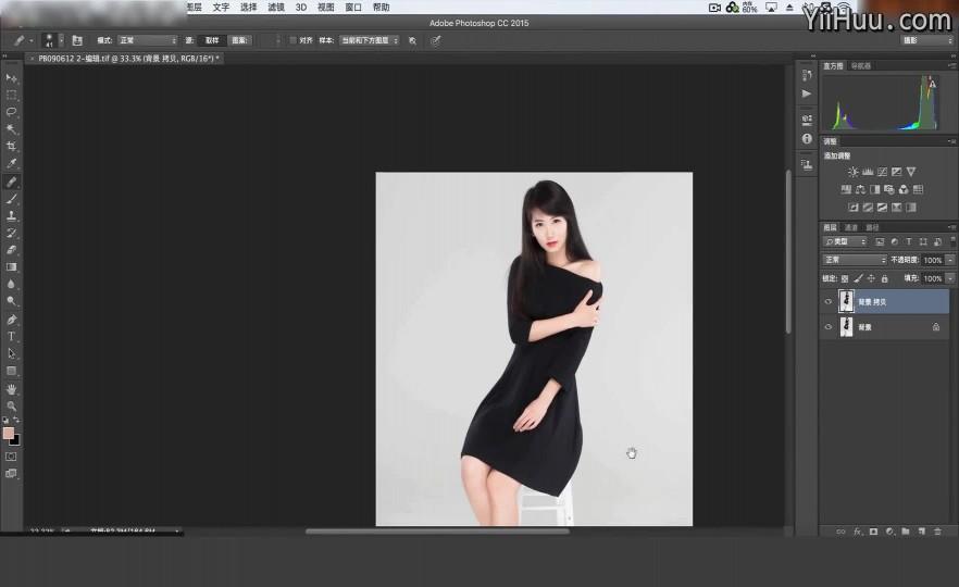 课时31:时尚小黑裙美女后期02