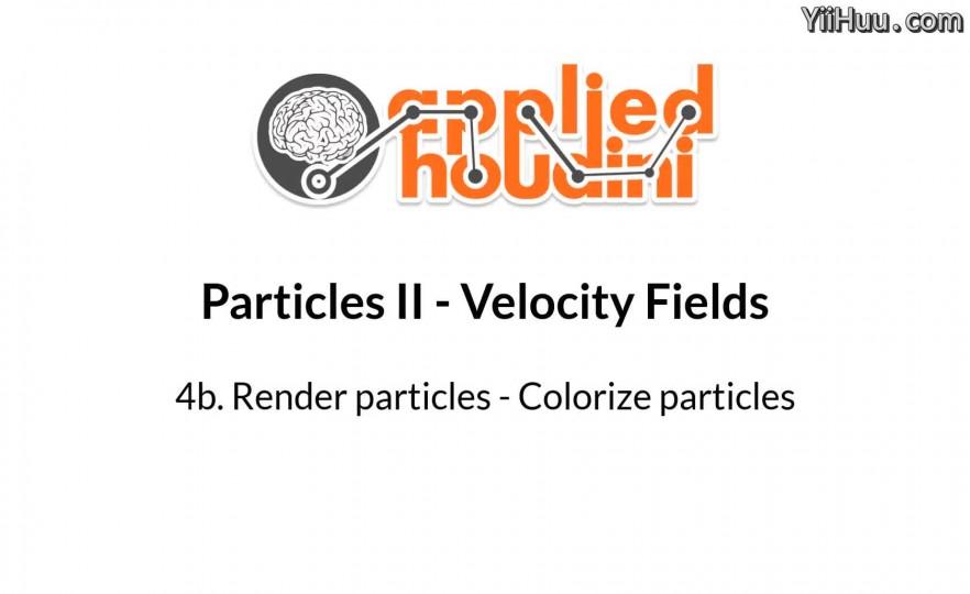 课时39:为粒子上色