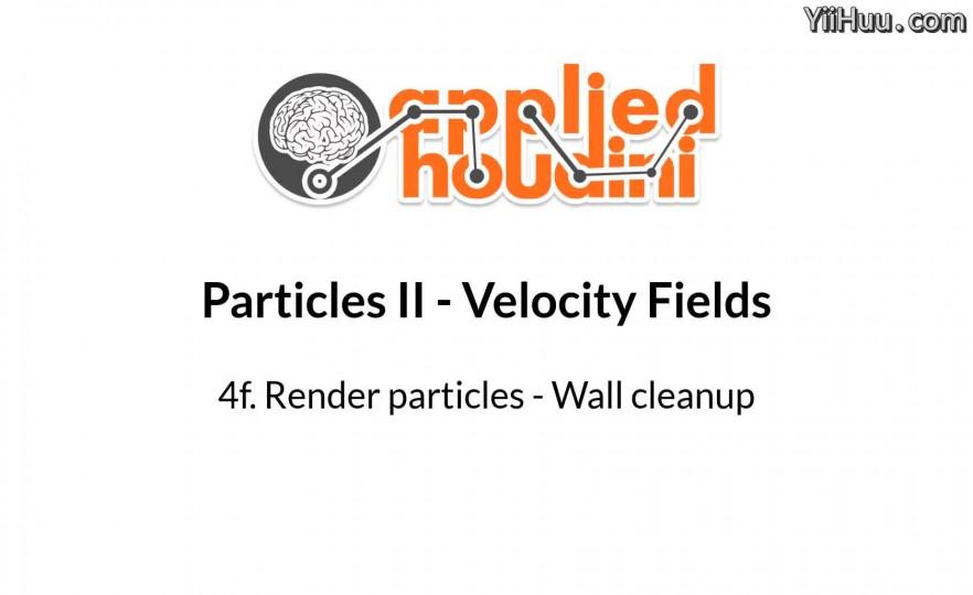 课时43:清理边界处的粒子