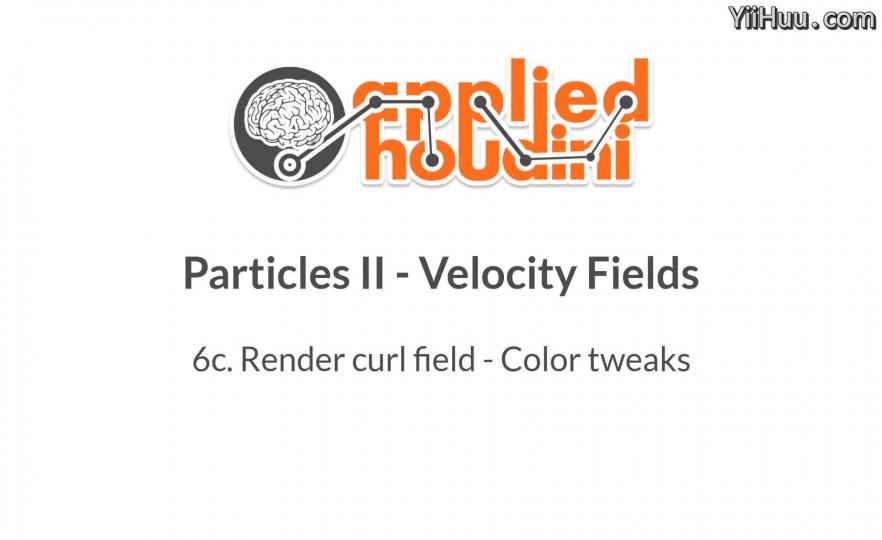课时51:调整粒子颜色