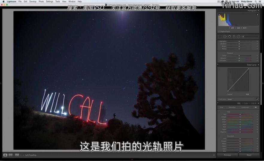 课时18:Sam编辑他最喜欢的夜景照片