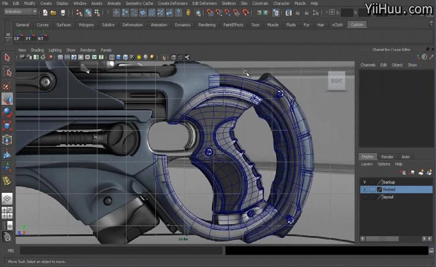 课时10:扳机部分模型制作