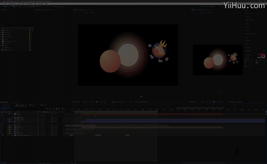 课时52:角色部分动画制作过程-2(无声回放)