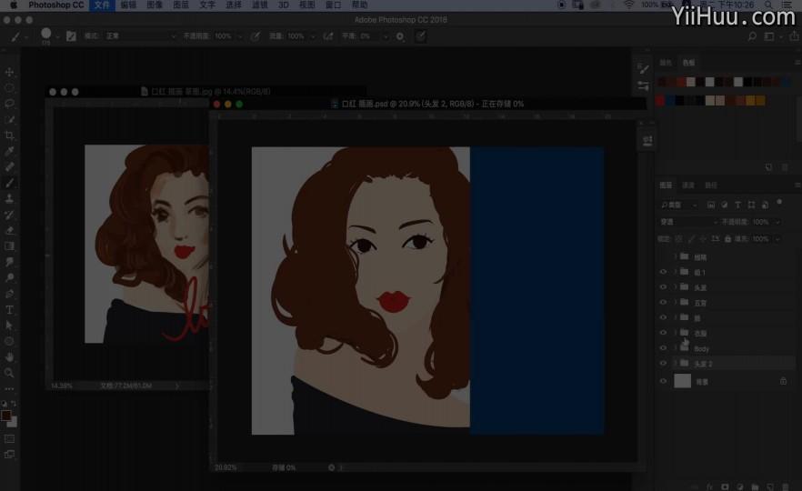 课时25:刻画模特面部