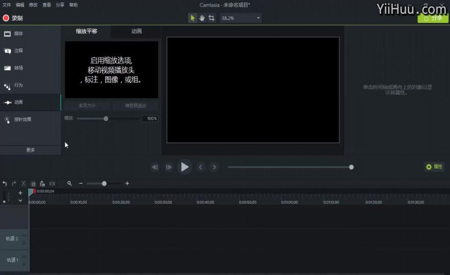 技巧:细讲CSv技巧手机的操作课时视频vivo教程操作说明图片