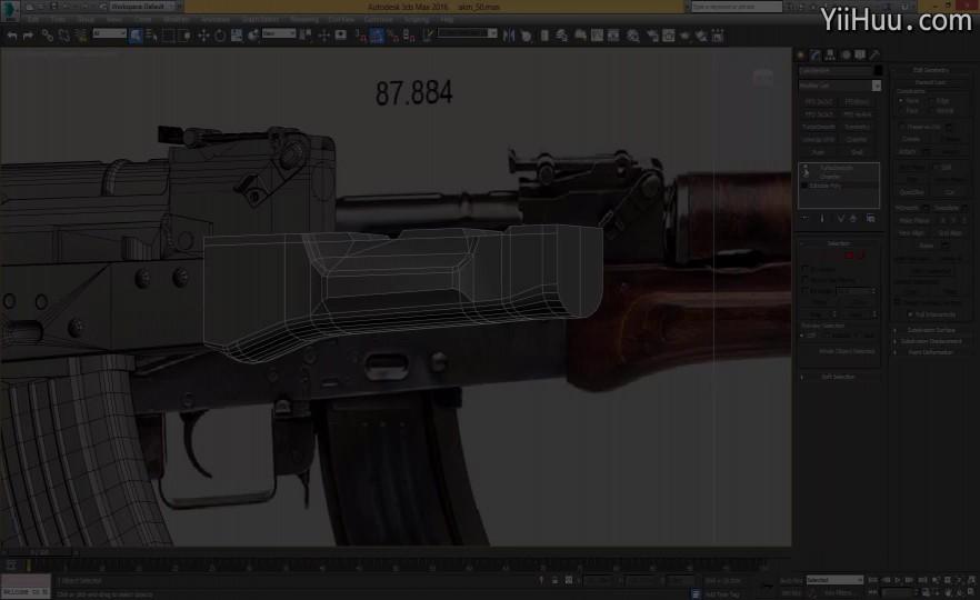 课时13:枪筒制作-上