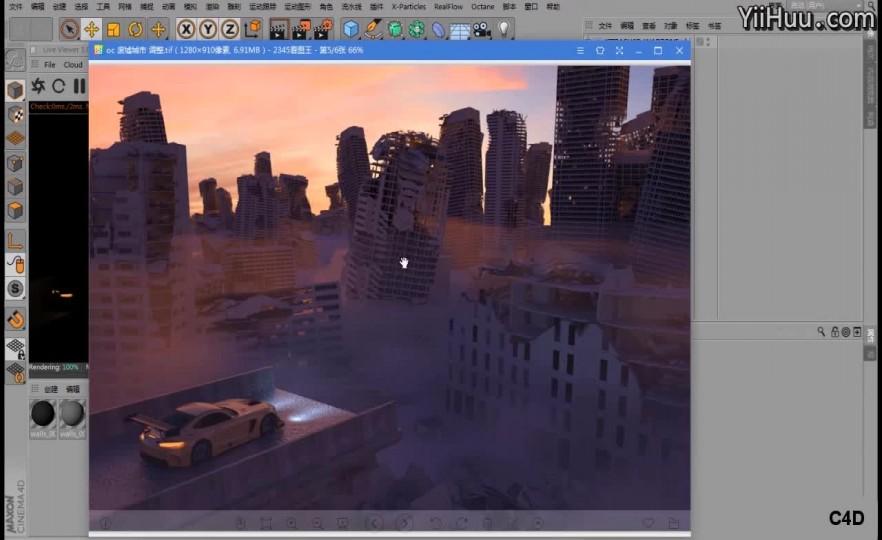 课时32:废墟城市