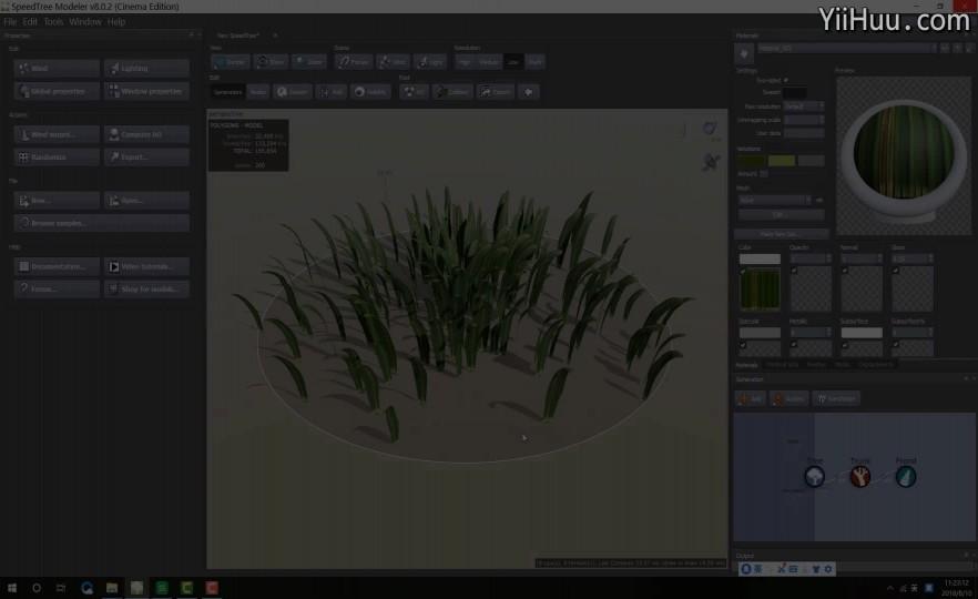 课时19:草的制作方法-2