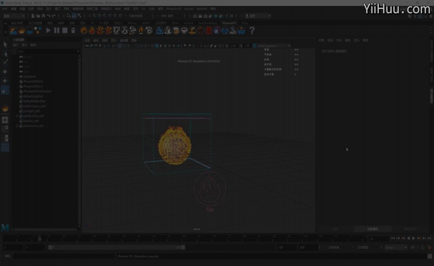 课时4:PhoenixFD基本工作流程