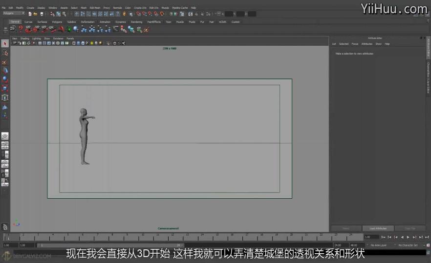 课时2:3D 绘制