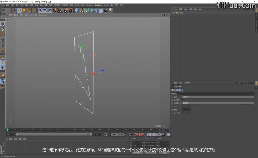 课时2:第二层剪纸风格边缘的绘制