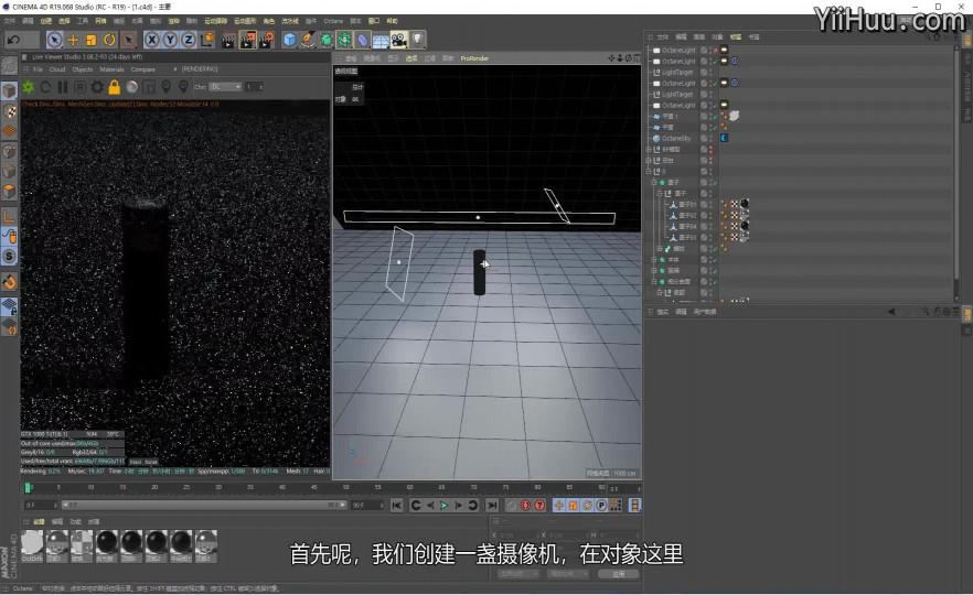 第14节:发光材质打光之法镜头4表现下部