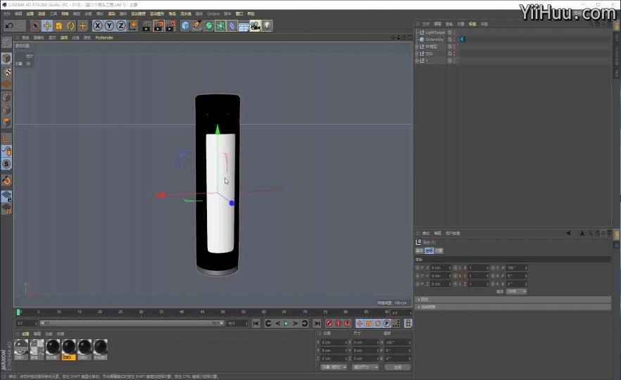 第11节:OC灯光布置法镜头2表现