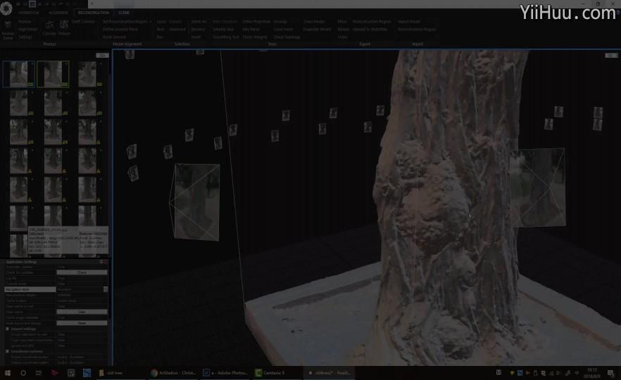 课时26:扫描成模型及高低模创建