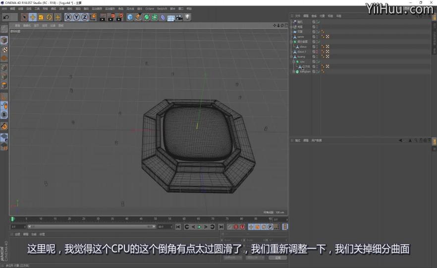 课时4:芯片下落动画与摄像机动画