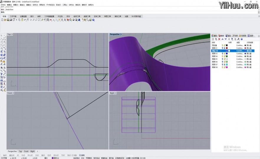 课时3:VR眼镜正面的曲面绘制2