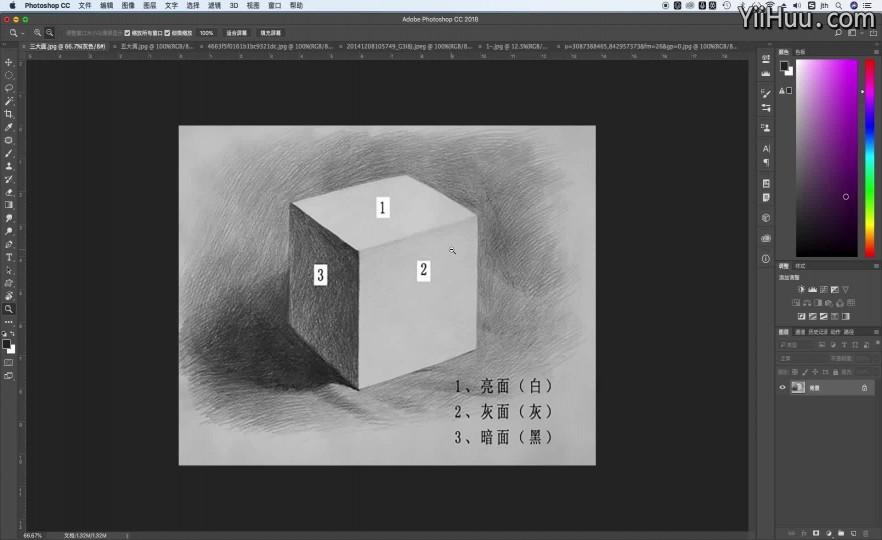 第3节:商业修图三大面五大调之素描与光影