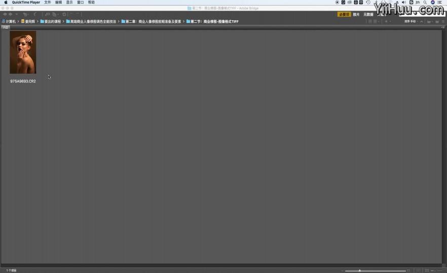 第5节:商业修图-图像格式TIFF