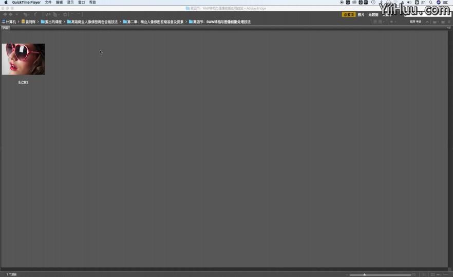 第7节:RAW转档与图像前期处理技法