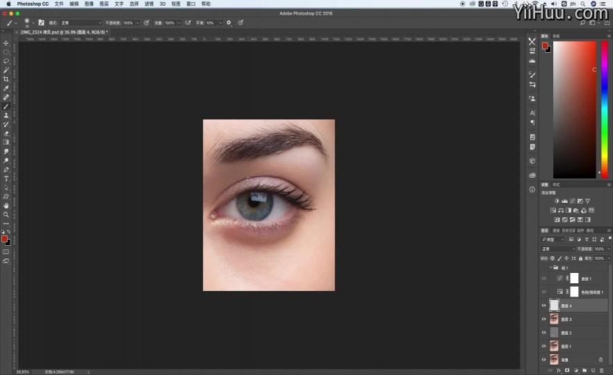 第17节:眼睛的修饰及上妆技法 步骤-2