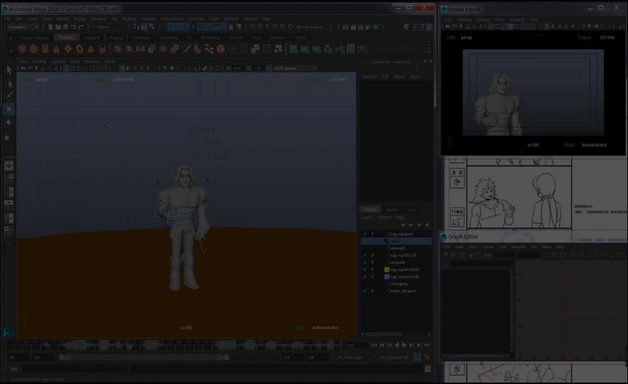 课时49:动画制作检查修改-2