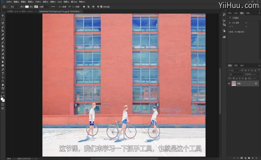 3.3 自由检查画面-移动抓手工具