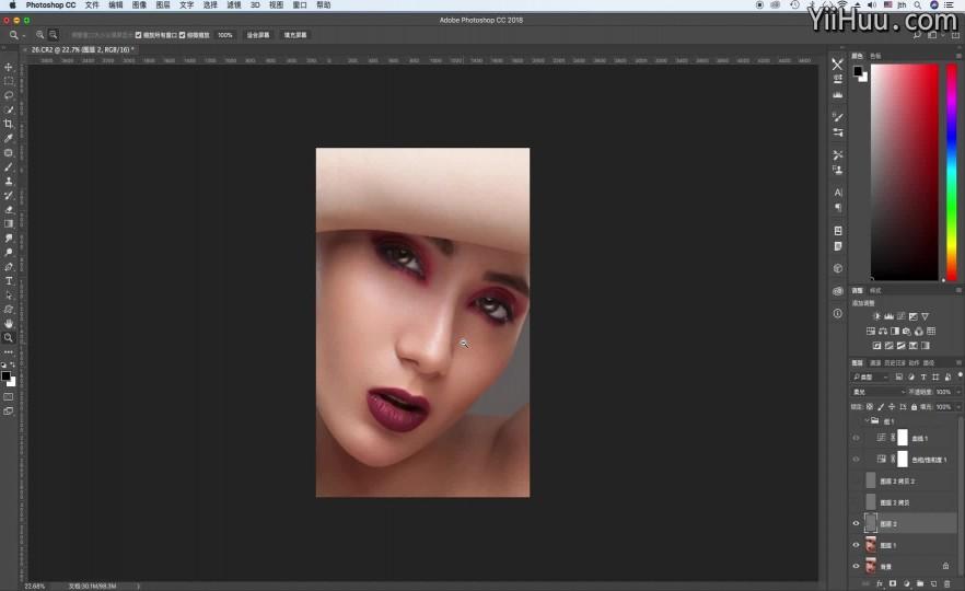 第51节:妆容人像修饰及妆容色彩强化技法 步骤-3