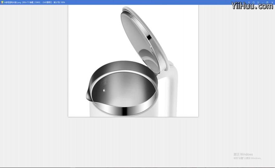 课时25:小米热水壶内胆的绘制