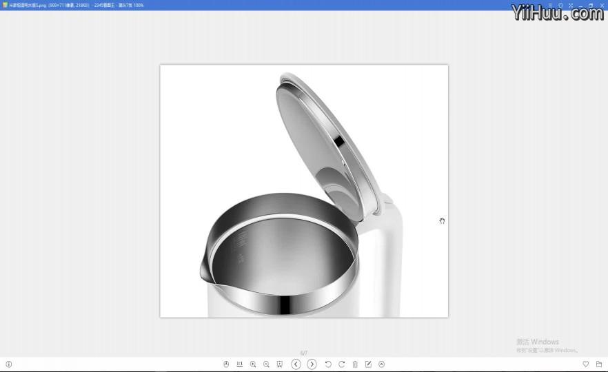 课时26:小米热水壶壶盖的绘制