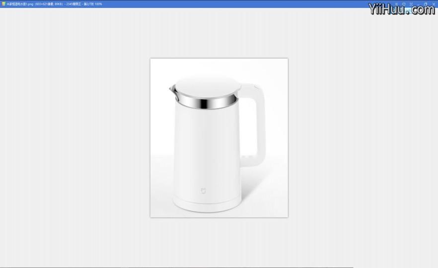 课时27:小米热水壶壶柄的绘制(01)
