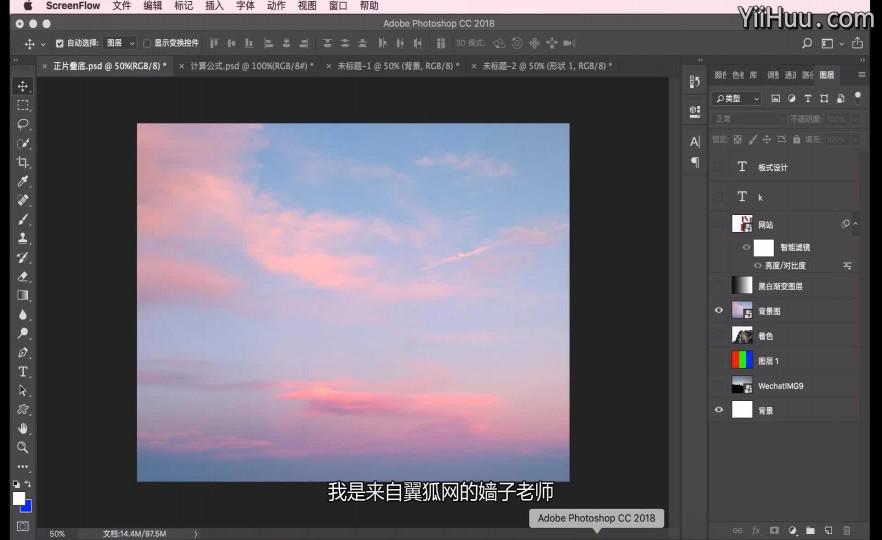 8.6 给白色图像更换背景-正片叠底