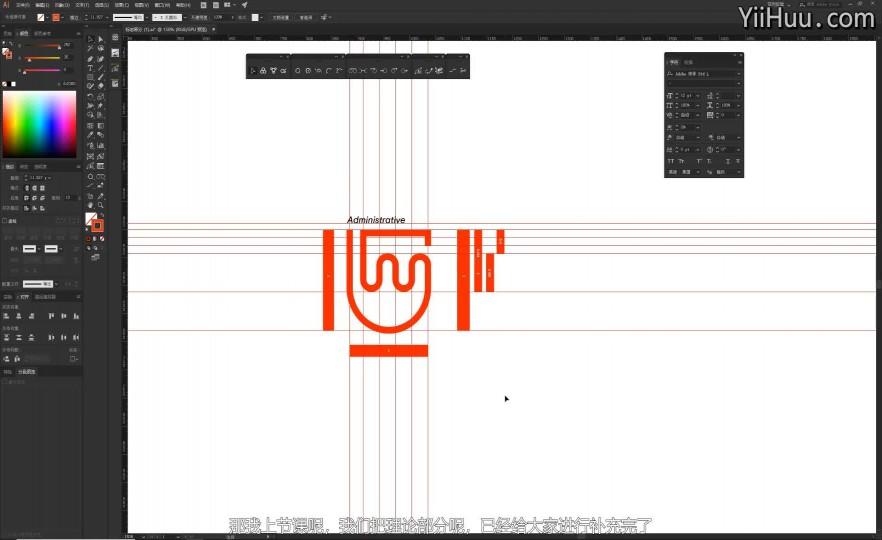 标准3:标志的课时v标准高层建筑设计翻译图片