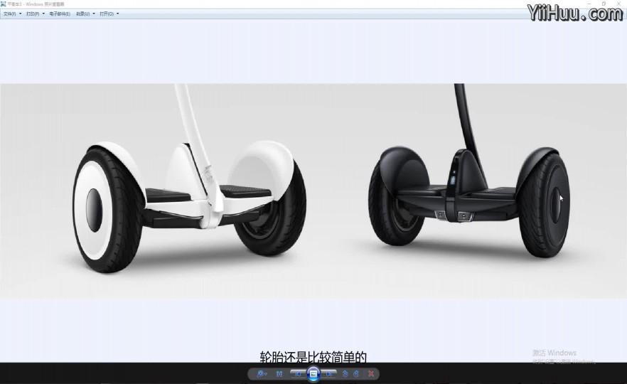 课时51:平衡车轮胎01