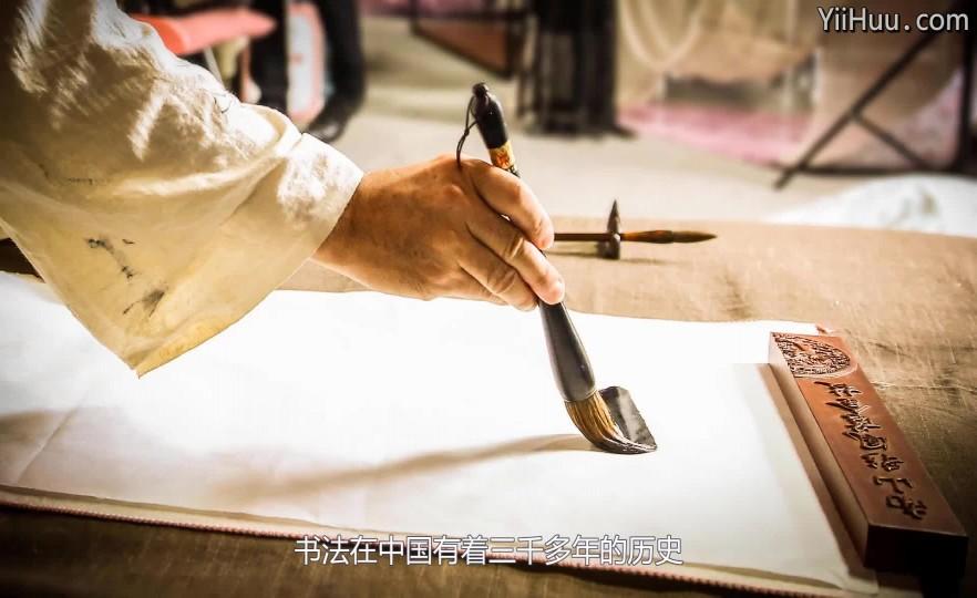 课时72:(练习)笔触纹理设计书法文字
