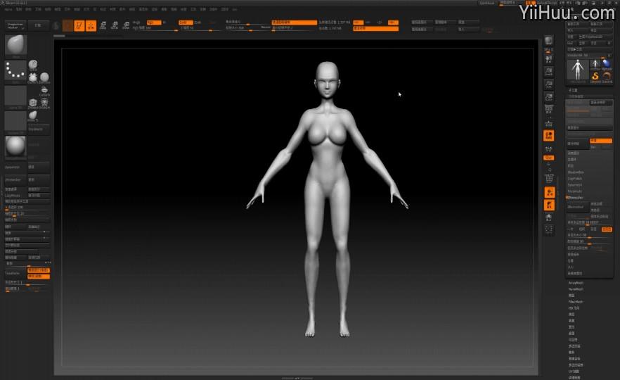 課時5:人體模型重建