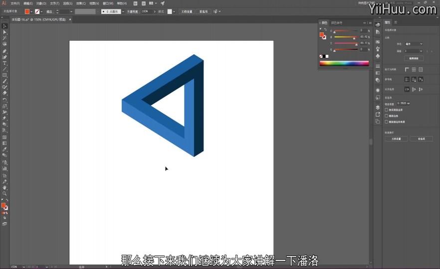 课时79:(练习)潘洛斯三角形的绘制