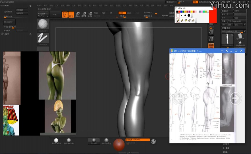 課時19:腿部細化-2