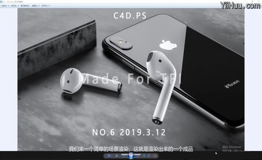 课时86:苹果无线耳机的渲染调整